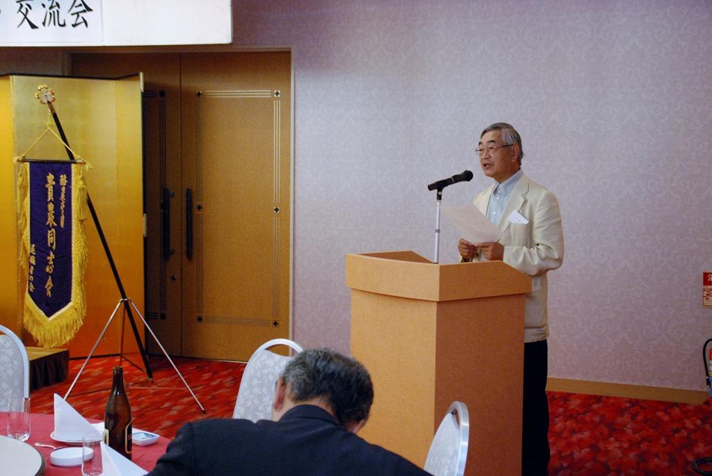 2014年度酪農学園貴農同志会総会報告